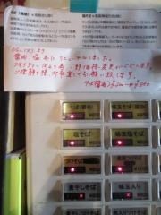 金色不如帰【九】-3