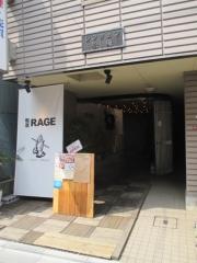 麺尊 RAGE【壱四】-1