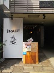 麺尊 RAGE【壱四】-2