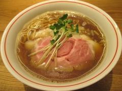 麺尊 RAGE【壱四】-4