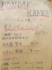 麺尊 RAGE【壱四】-3