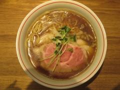 麺尊 RAGE【壱四】-5