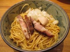 麺尊 RAGE【壱四】-9