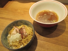 麺尊 RAGE【壱四】-10