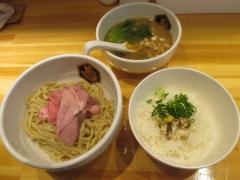 真鯛らーめん 麺魚【参】-8