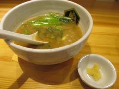 真鯛らーめん 麺魚【参】-10