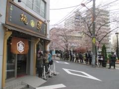 真鯛らーめん 麺魚【参】-13