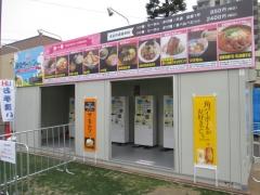 最強ラーメン Fes. 第一陣 ~中華蕎麦 とみ田「王道の濃厚豚骨魚介」~-14