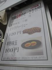 最強ラーメン Fes. 第一陣 ~中華蕎麦 とみ田「王道の濃厚豚骨魚介」~-29