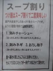 最強ラーメン Fes. 第一陣 ~中華蕎麦 とみ田「王道の濃厚豚骨魚介」~-30