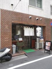 麺庵 小島流【四】-1