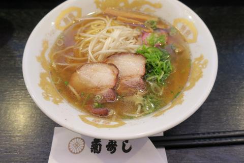 菊寿し本店(ラーメン)