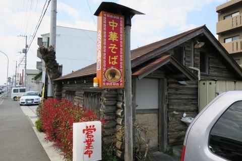 丸太小屋(外観)