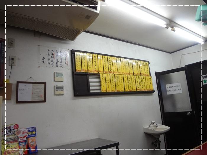 がんこやDSC07109