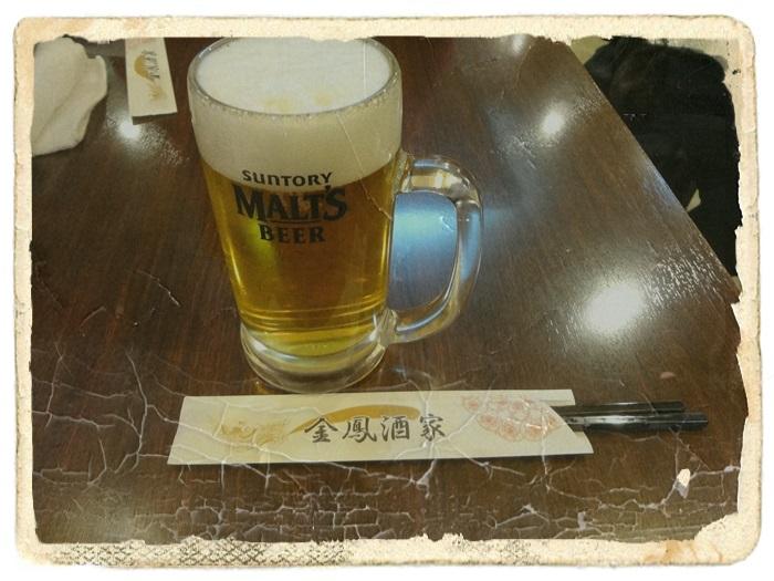 金凰酒家DSC07241