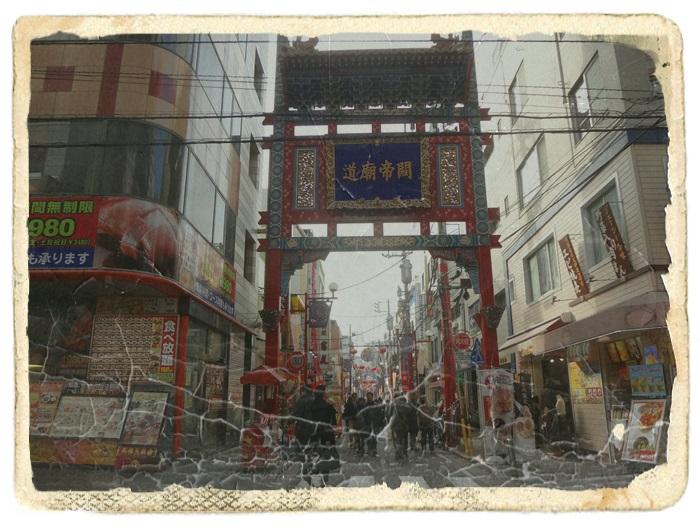 横浜中華街DSC07269