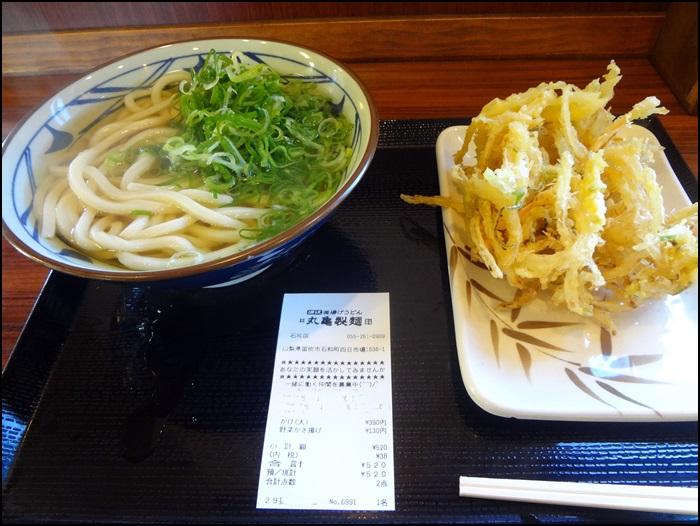 丸亀製麺DSC07313