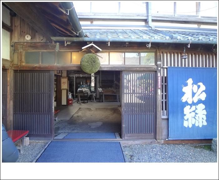 笠間稲荷神社DSC07321