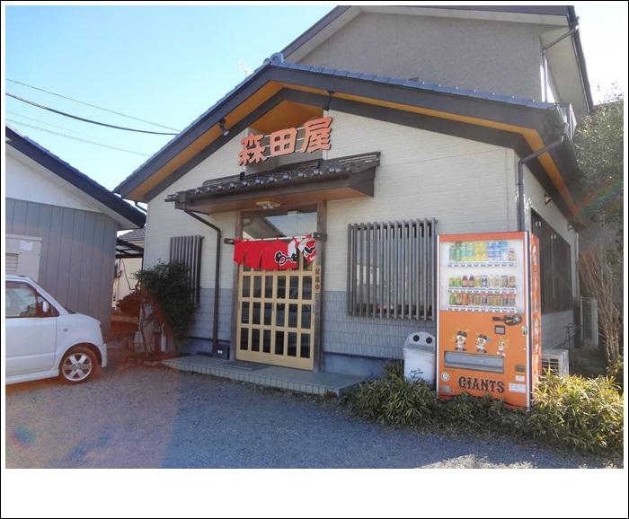 森田屋北茂呂店DSC07323
