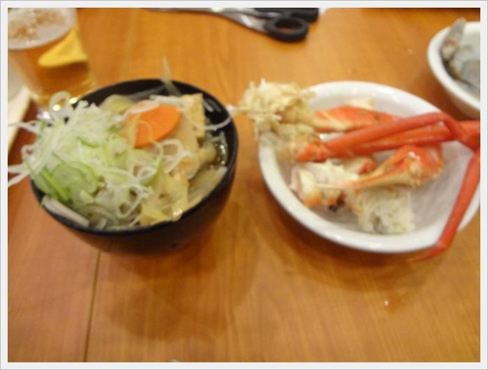 鬼怒川ロイヤルDSC07342