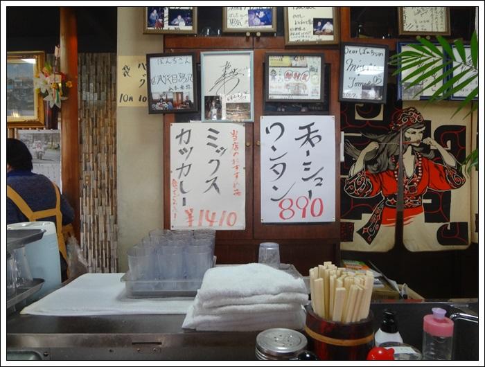 ぼんち食堂DSC07361