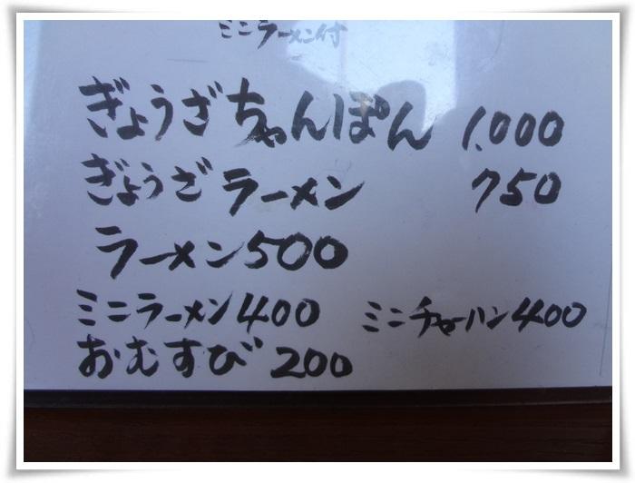 孫悟空DSC07438