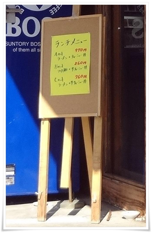 横浜家DSC07459 - コピー