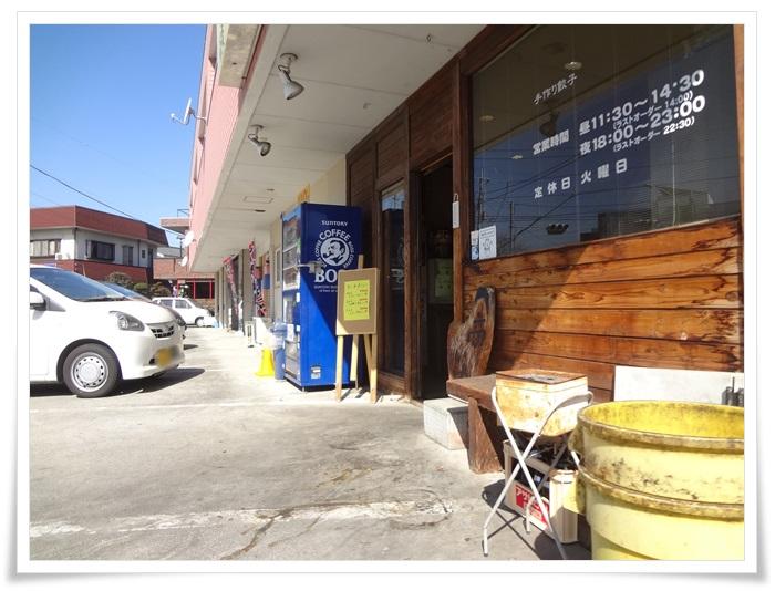横浜家DSC07459