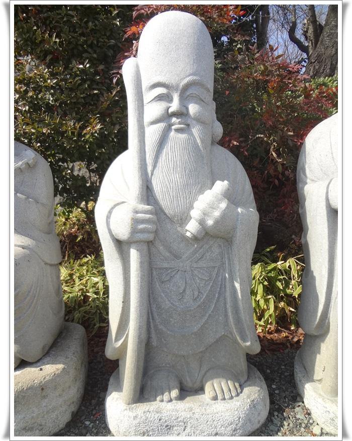七福神DSC07488