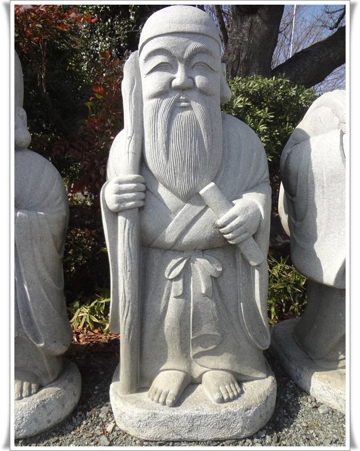 七福神DSC07489