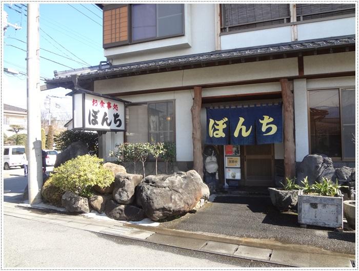 ぼんち食堂DSC07533