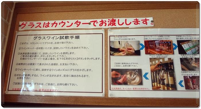 石和温泉駅DSC07539