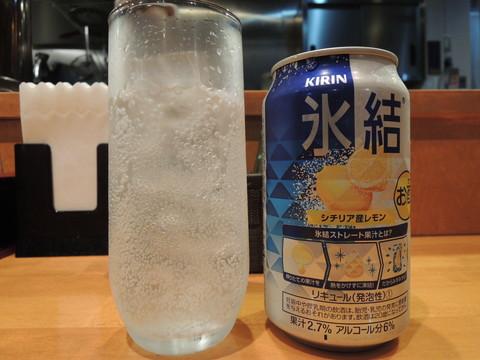 缶チュウハイ(レモン)(300円)