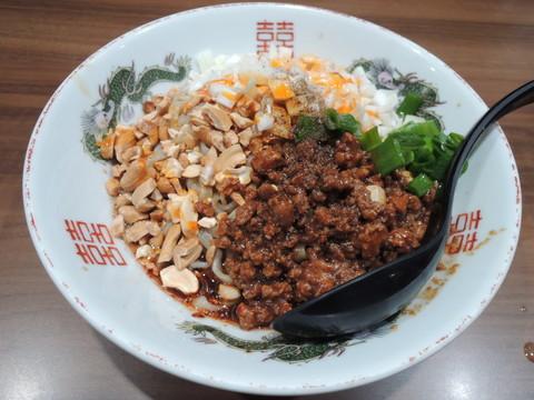 汁なし担々麺 香醇(850円)