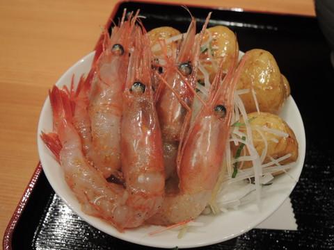 季節のごはん(300円)
