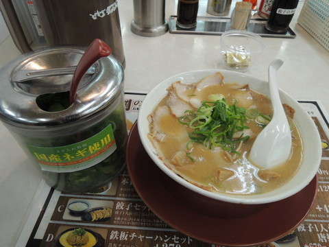 チャーシュー麺並(800円)