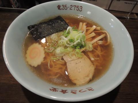中華そば(薄口)(680円)