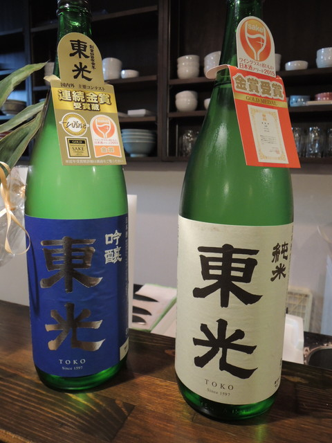 """日本酒(米沢地酒""""東光"""")吟醸と純米"""