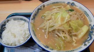 2015年01月23日 ナイス麺3