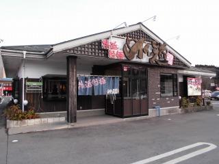 2015年02月28日 めん道1