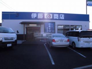 2015年03月21日 伊藤商店1