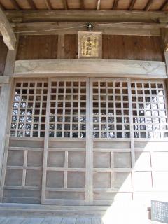 2015年03月28日 金ヶ崎神社06