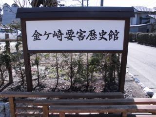 2015年03月28日 金ヶ崎神社20