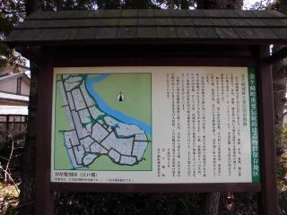 2015年03月28日 金ヶ崎神社22