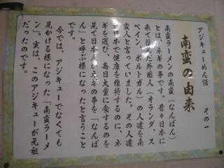 2015年04月17日 Aji-Q2