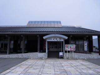 2015年04月19日 道の駅1