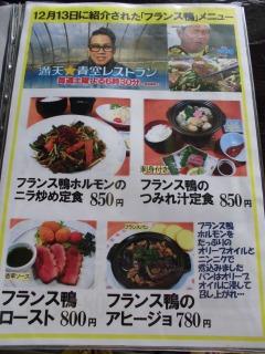 2015年04月19日 道の駅3