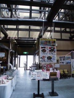 2015年04月19日 道の駅8