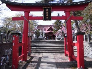 2015年04月25日 日枝神社02