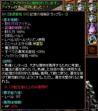 RedStone 16.03.10[01]